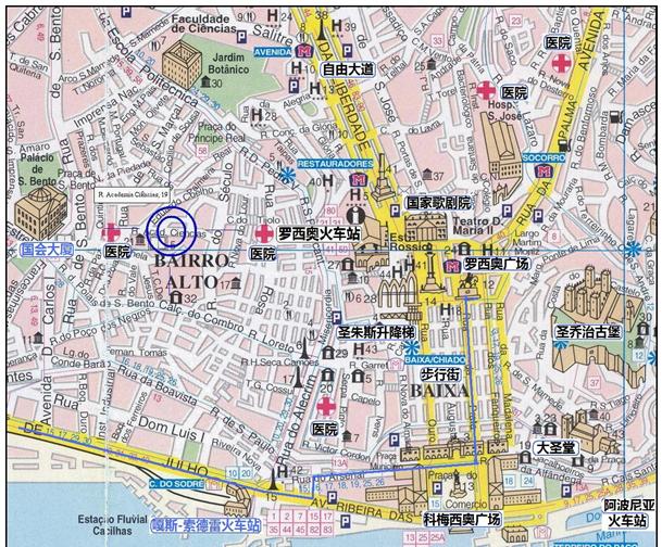 里斯本老城区地图